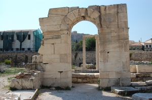 Hadrian's Library Arch