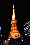 Tokyko tower at night